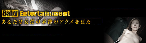 DMM.R18 Baby Entertainment