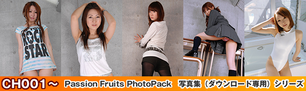 Passion Fruits PhotoPack [写真集]