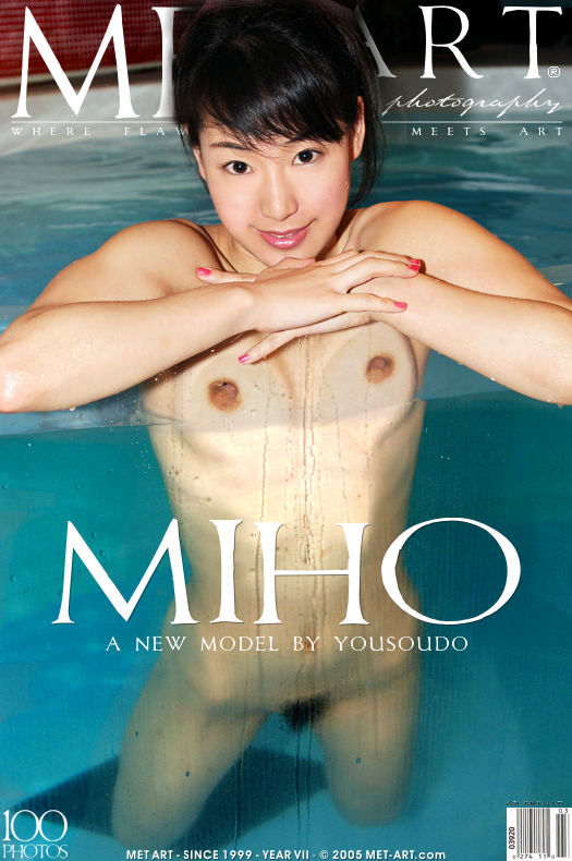 MetArt [2005-11-14_PRESENTING-MIHO] 14.11.2005 Miho A - Presenting Miho by Yousoudo