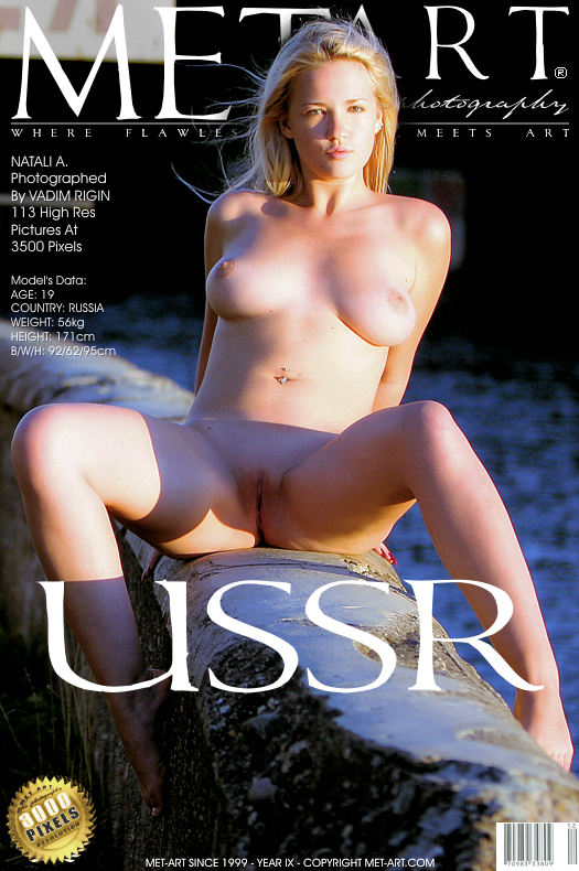 MetArt [2007-09-04_USSR] 04.09.2007 Natali A - Ussr by Rigin