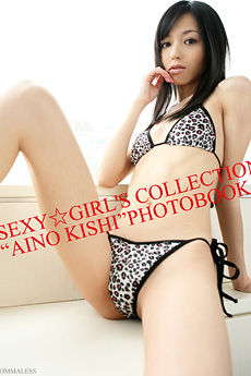 @misty [PAD-SGC-001] 希志あいの / SEXY☆GIRL'S COLLECTION 希志あいの