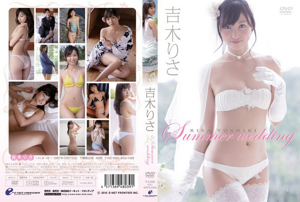 @misty [ENET_ENFD_5405] 吉木りさ / Summer wedding