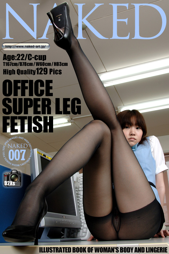 Naked-Art [P00007] Photo No.00007 Unknown オフィスSUPER LEG 高画質フォト