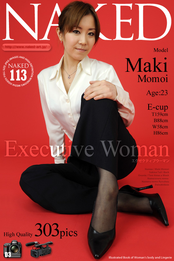 Naked-Art [P00113] Photo No.00113 桃井マキ Executive Woman 高画質フォト