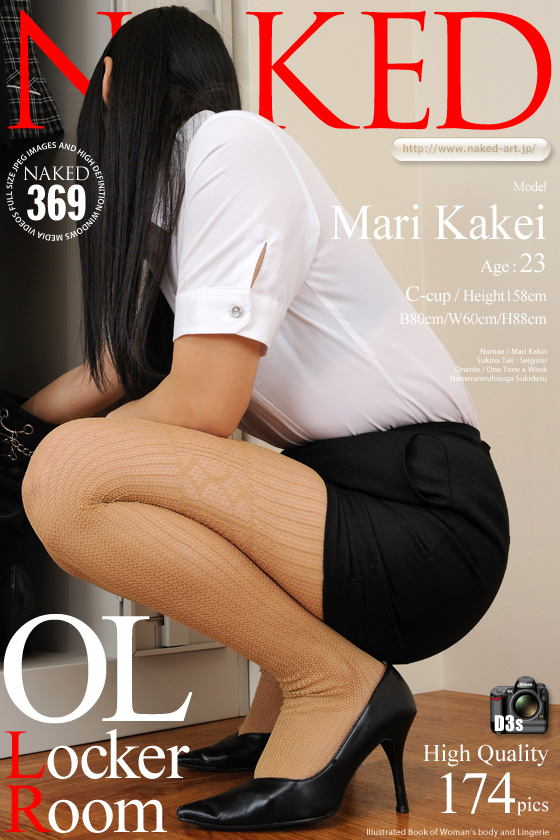 Naked-Art [P00369] Photo No.00369 筧井まり OL Locker Room 高画質フォト