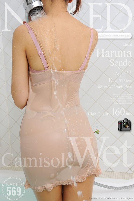 Naked-Art [P00569] Photo No.00569 仙道春奈 Camisole Wet 高画質フォト