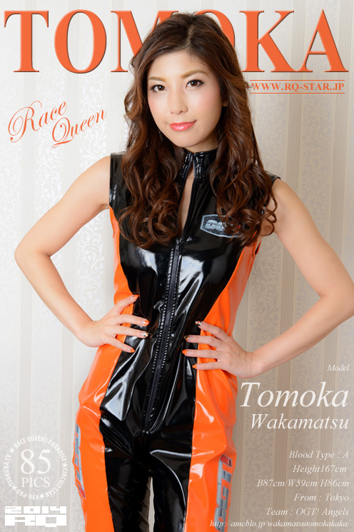 RQ-Star [P00977] Photo No.00977 Tomoka Wakamatsu 若松朋加 RQコスチューム 高画質フォト
