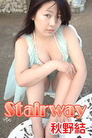 @misty [EX-icdvd0006] 秋野結 / Stairway