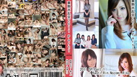 Tokyo-Hot [e675_2011SP] 西尾かおり 瞳りん 宮瀬リコ 秋元希 東熱大乱交2011 Part1 Photo