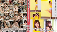 Tokyo-Hot [e678_2011SP] 西尾かおり 瞳りん 宮瀬リコ 秋元希 東熱大乱交2011 Part2 Photo