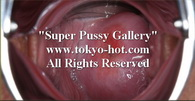 Tokyo-Hot [jpgs0545] Super Pussy Gallery オマンコ写真館 No.0545