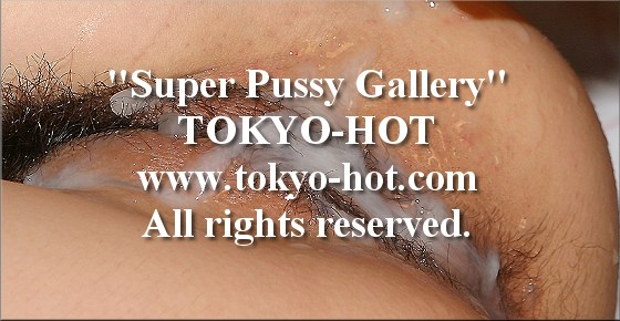 Tokyo-Hot [jpgs0058] Super Pussy Gallery オマンコ写真館 No.0058