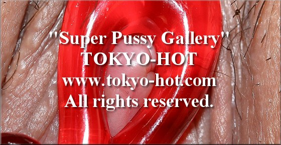 Tokyo-Hot [jpgs0071] Super Pussy Gallery オマンコ写真館 No.0071