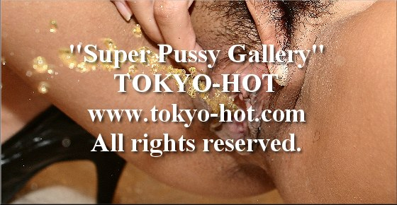 Tokyo-Hot [jpgs0083] Super Pussy Gallery オマンコ写真館 No.0083