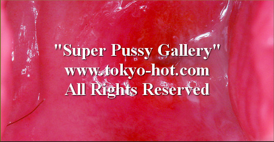 Tokyo-Hot [jpgs0357] Super Pussy Gallery オマンコ写真館 No.0357