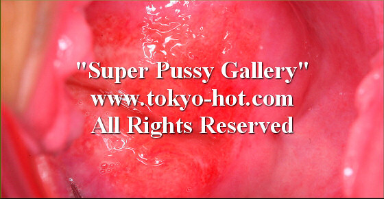 Tokyo-Hot [jpgs0366] Super Pussy Gallery オマンコ写真館 No.0366