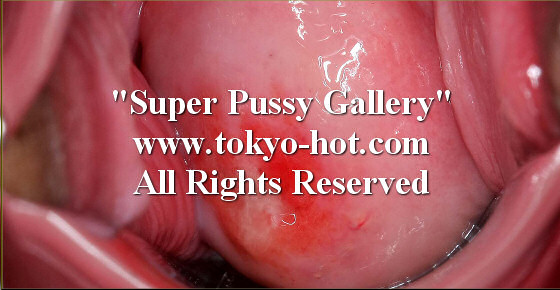 Tokyo-Hot [jpgs0556] Super Pussy Gallery オマンコ写真館 No.0556